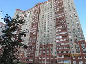 Квартира Z-223214, Софии Русовой, 3, Киев - Фото 5
