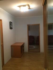 Квартира Драгоманова, 8, Київ, J-14387 - Фото 16