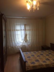 Квартира Драгоманова, 8, Київ, J-14387 - Фото 6
