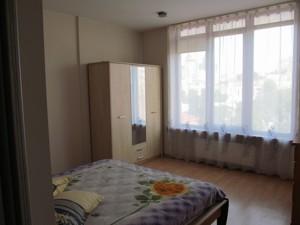 Квартира Жилянская, 59, Киев, F-38355 - Фото3