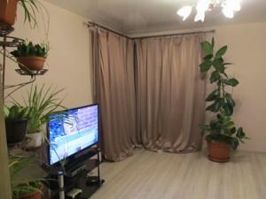 Квартира Науки просп., 88, Київ, R-11384 - Фото3