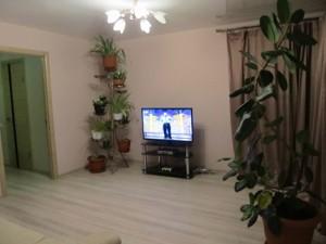 Квартира Науки просп., 88, Київ, R-11384 - Фото 4