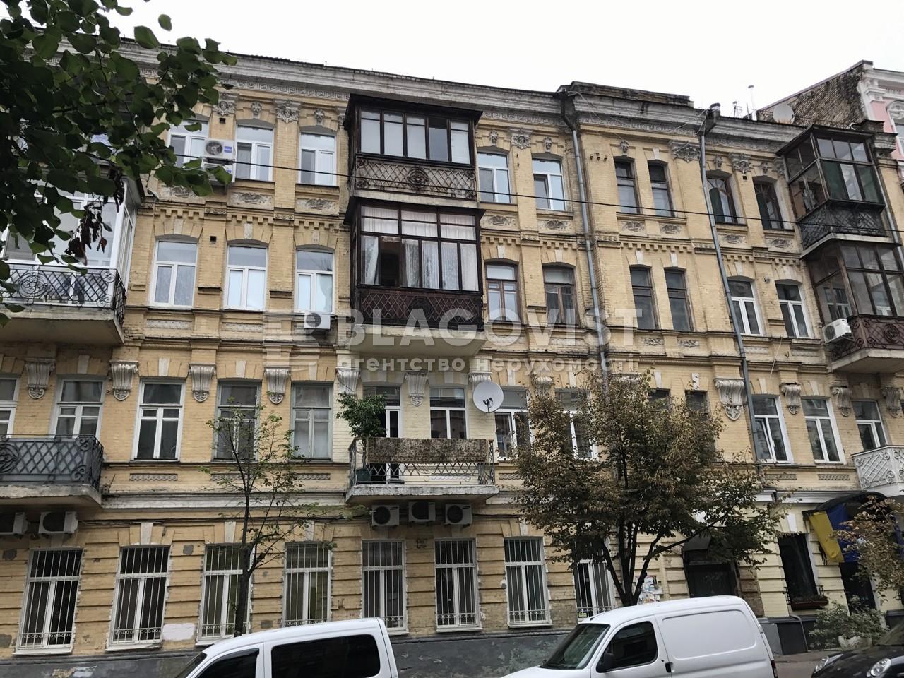 Квартира Z-803372, Липинского Вячеслава (Чапаева), 8, Киев - Фото 1