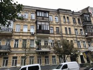 Квартира Липинського В'ячеслава (Чапаєва), 8, Київ, P-16694 - Фото