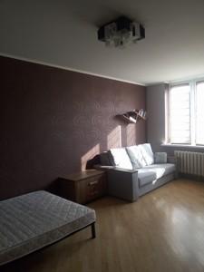 Apartment Hryhorenka Petra avenue, 22/20, Kyiv, X-22712 - Photo2