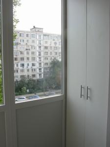 Квартира C-104403, Шолом-Алейхема, 5, Киев - Фото 6