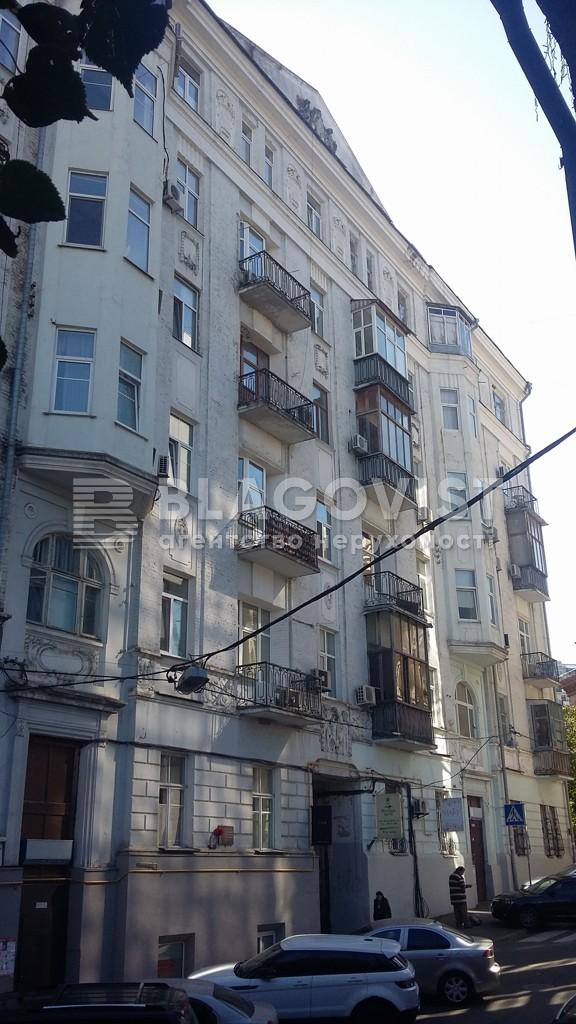 Нежитлове приміщення, H-40534, Михайлівський пров., Київ - Фото 2