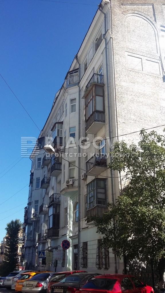 Нежитлове приміщення, H-40534, Михайлівський пров., Київ - Фото 1