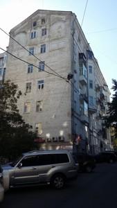 Квартира Михайлівський пров., 9а, Київ, R-23087 - Фото2