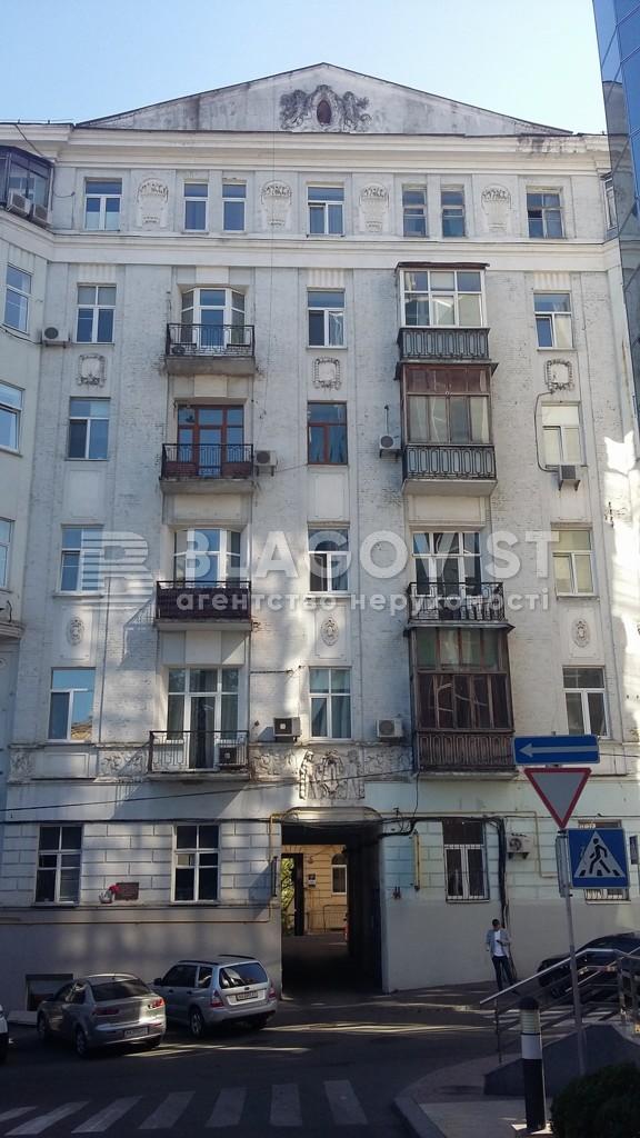 Нежитлове приміщення, H-40534, Михайлівський пров., Київ - Фото 20