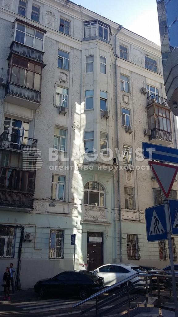 Нежитлове приміщення, H-40534, Михайлівський пров., Київ - Фото 21