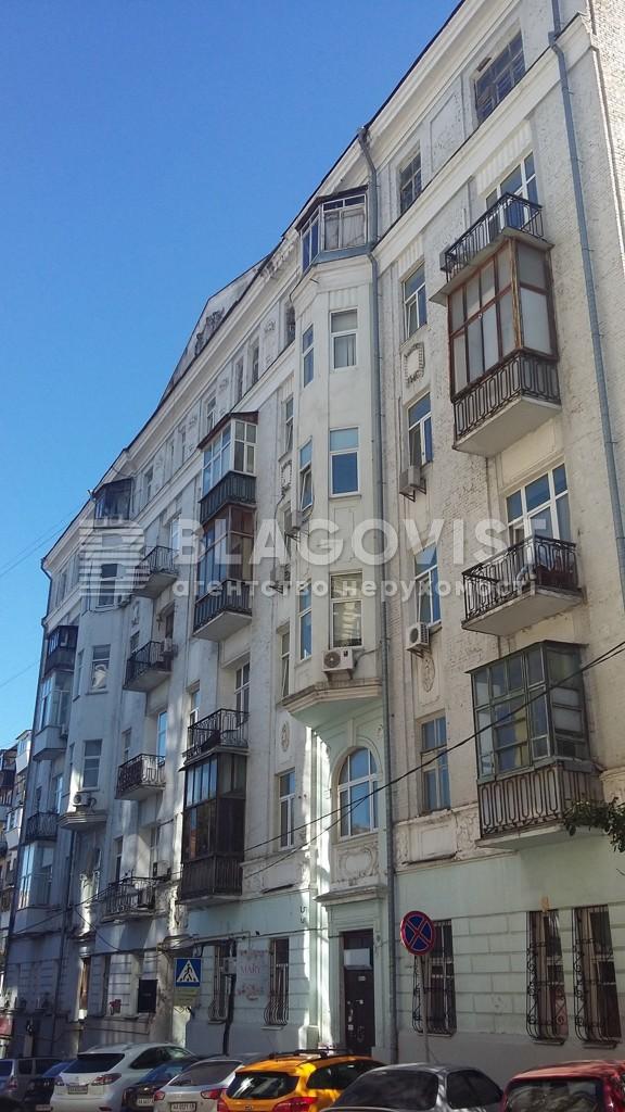 Нежитлове приміщення, H-40534, Михайлівський пров., Київ - Фото 23