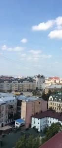 Квартира Ирининская, 5/24, Киев, H-40529 - Фото 13