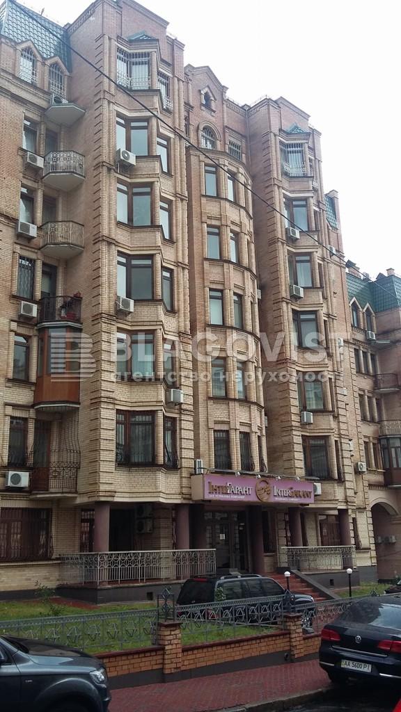 Нежилое помещение, Кудрявская, Киев, H-40497 - Фото 7
