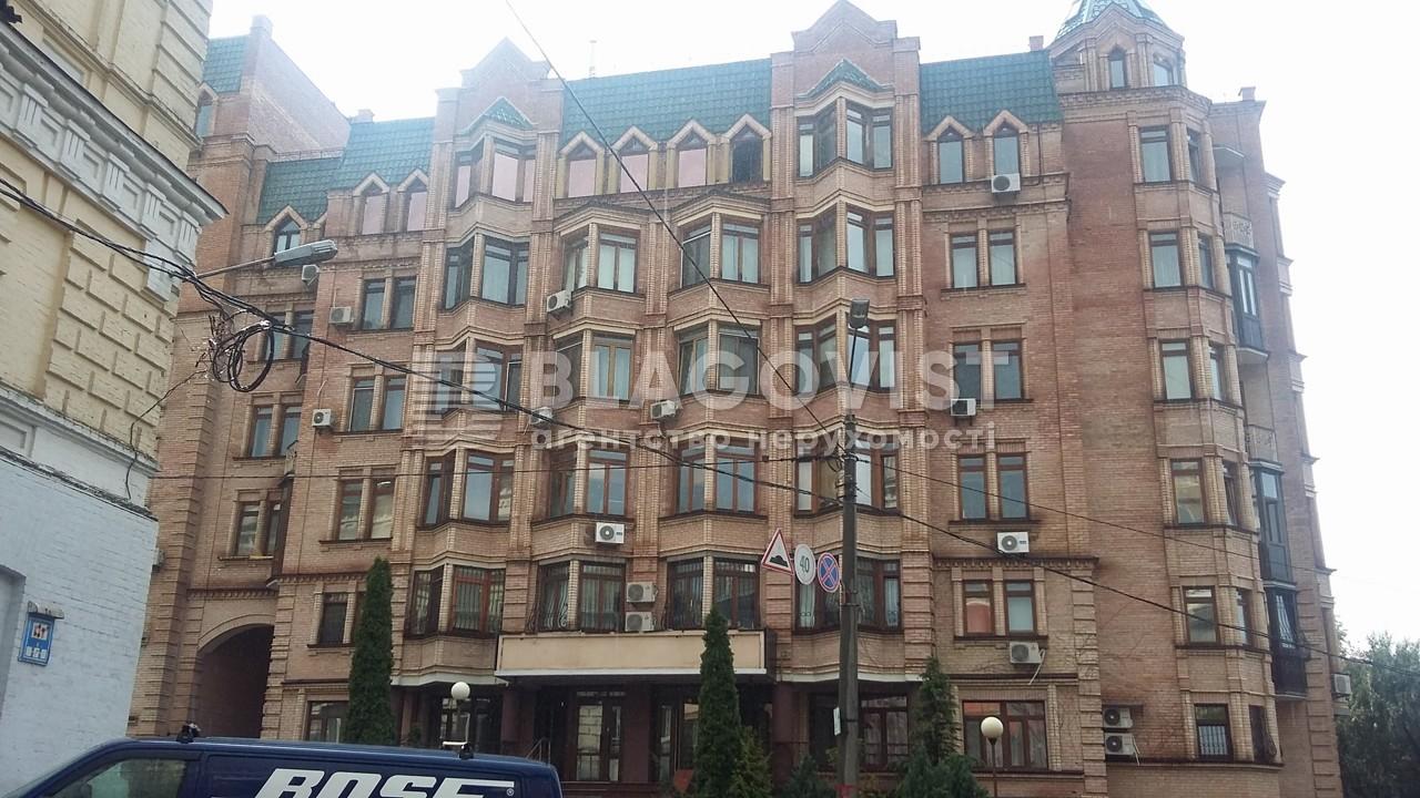 Нежилое помещение, Кудрявская, Киев, H-40497 - Фото 6