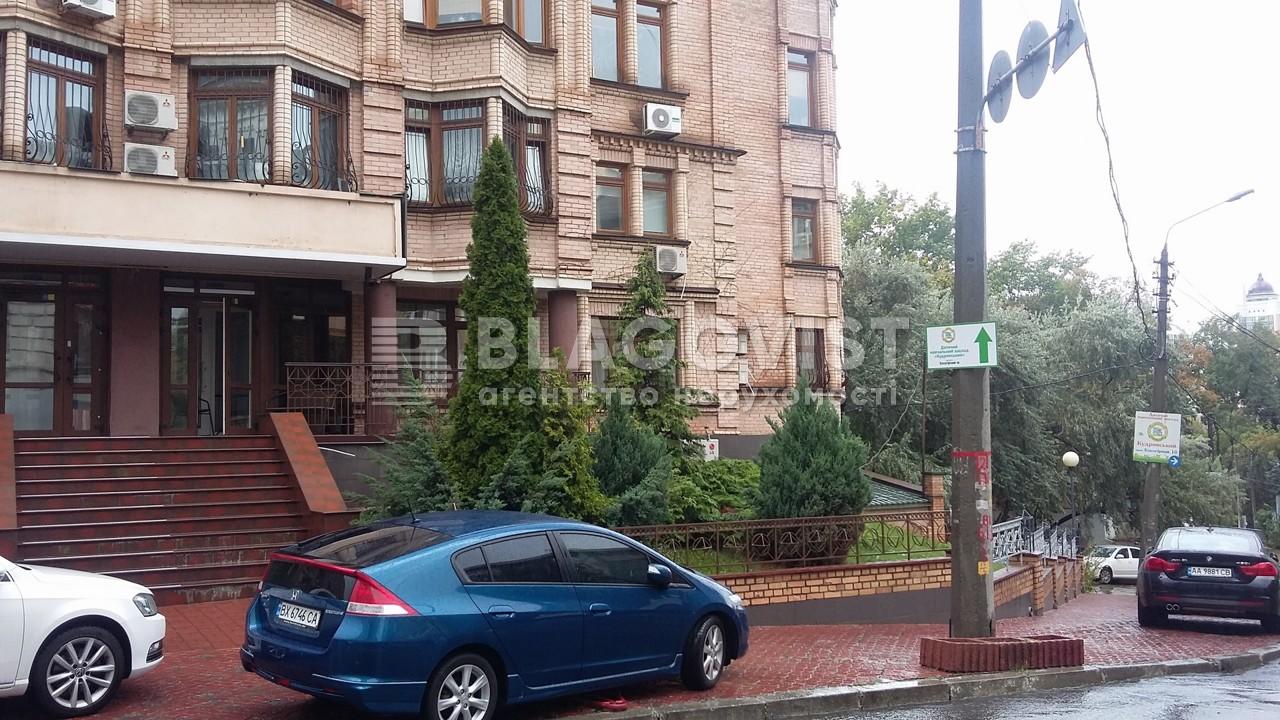 Нежилое помещение, Кудрявская, Киев, H-40497 - Фото 4