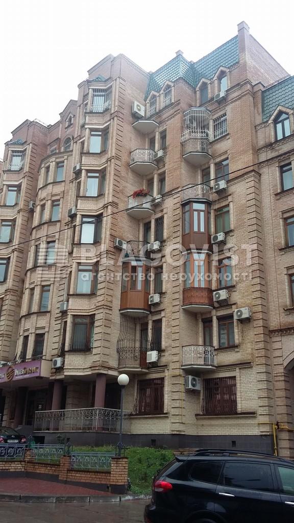 Нежилое помещение, Кудрявская, Киев, H-40497 - Фото 12