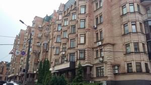 Офис, Кудрявская, Киев, M-33365 - Фото