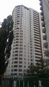 Квартира Просвещения, 16а, Киев, Z-538404 - Фото 10