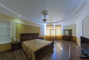 Квартира Дегтярівська, 25а, Київ, R-11280 - Фото 10