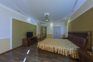 Квартира Дегтярівська, 25а, Київ, R-11280 - Фото 11