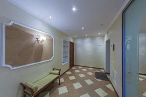 Квартира Дегтярівська, 25а, Київ, R-11280 - Фото 18