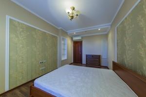 Квартира Дегтярівська, 25а, Київ, R-11280 - Фото 13
