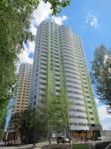Квартира Обухівська, 139, Київ, M-32360 - Фото