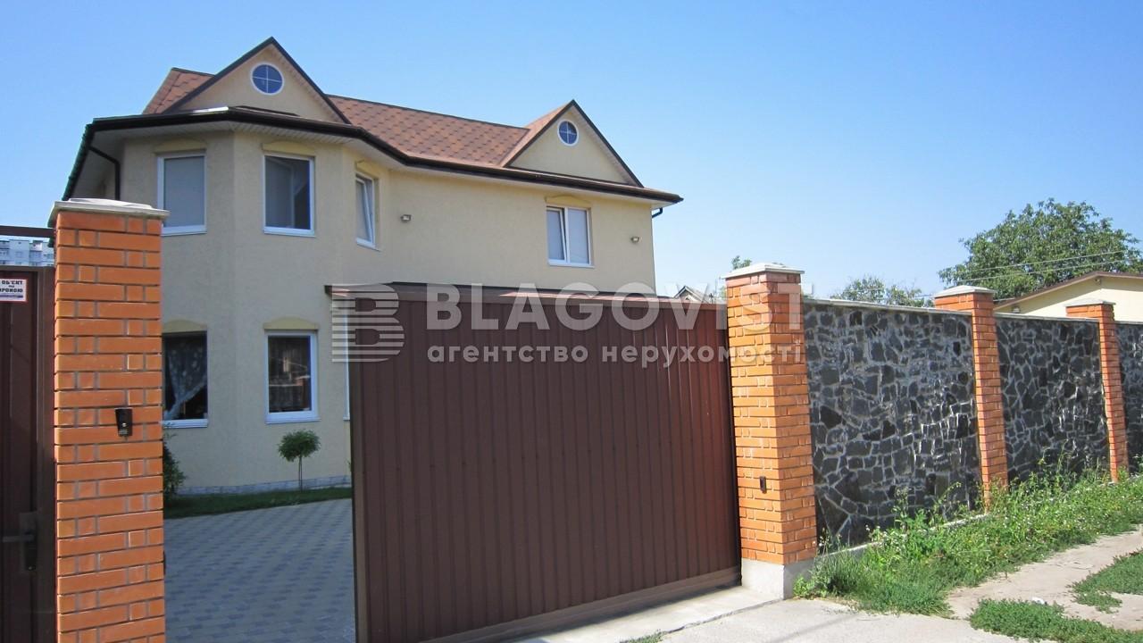 Дом A-108064, Московская (Голосеевский), Киев - Фото 2