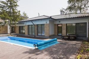 Дом Козин (Конча-Заспа), M-32062 - Фото 53