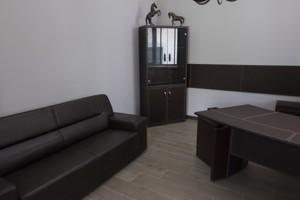 Дом Козин (Конча-Заспа), M-32062 - Фото 20