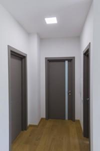 Дом Козин (Конча-Заспа), M-32062 - Фото 42