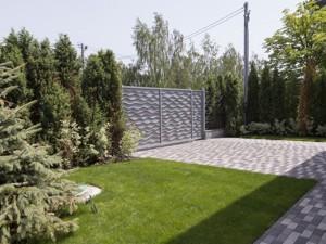 Дом Козин (Конча-Заспа), M-32062 - Фото 57