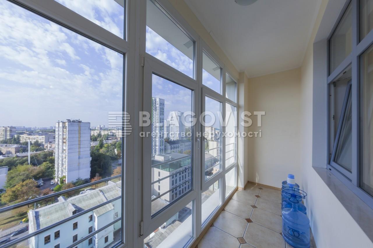 Квартира R-10787, Мельникова, 18б, Киев - Фото 17