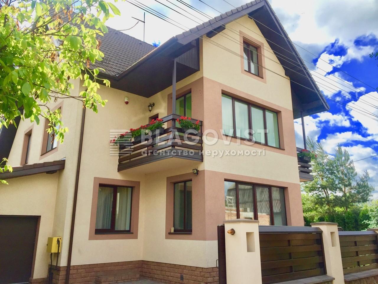 Дом Z-181993, Тринадцатая Садовая, Круглик - Фото 1
