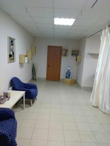 Офис, Львовская, Киев, R-11171 - Фото2