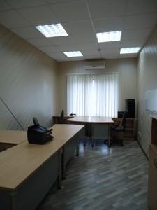 Нежитлове приміщення, Харківське шосе, Київ, F-37515 - Фото 3