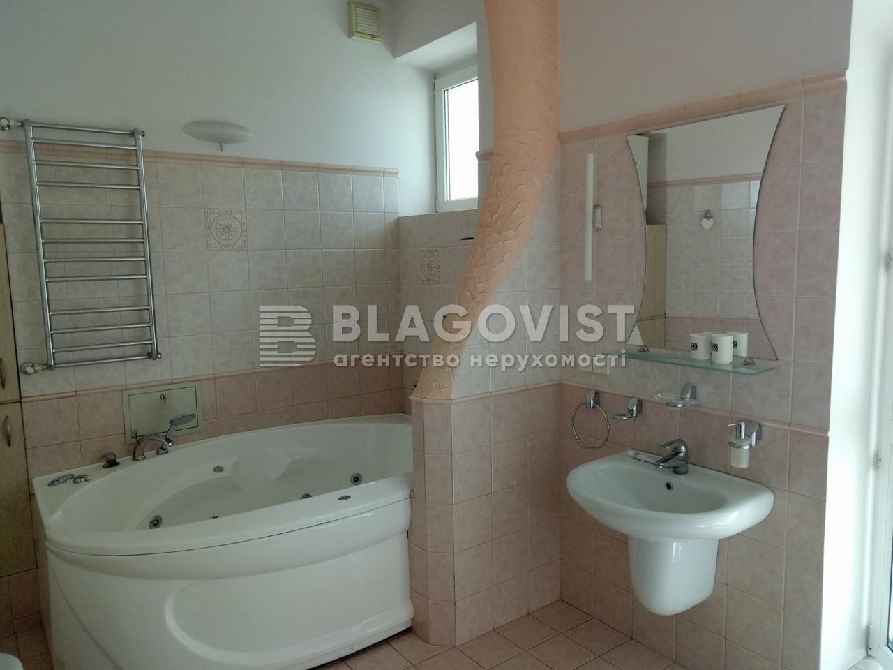 Квартира C-91378, Отдыха, 10, Киев - Фото 6