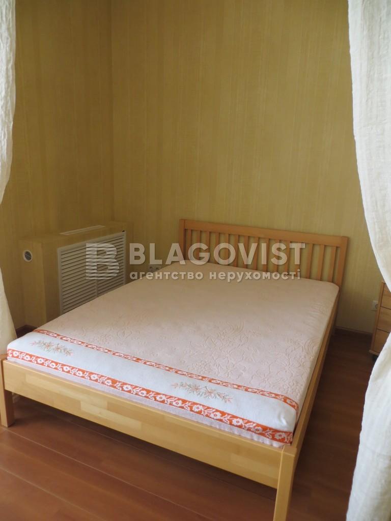 Квартира D-33095, Шевченко Тараса бульв., 33б, Киев - Фото 5