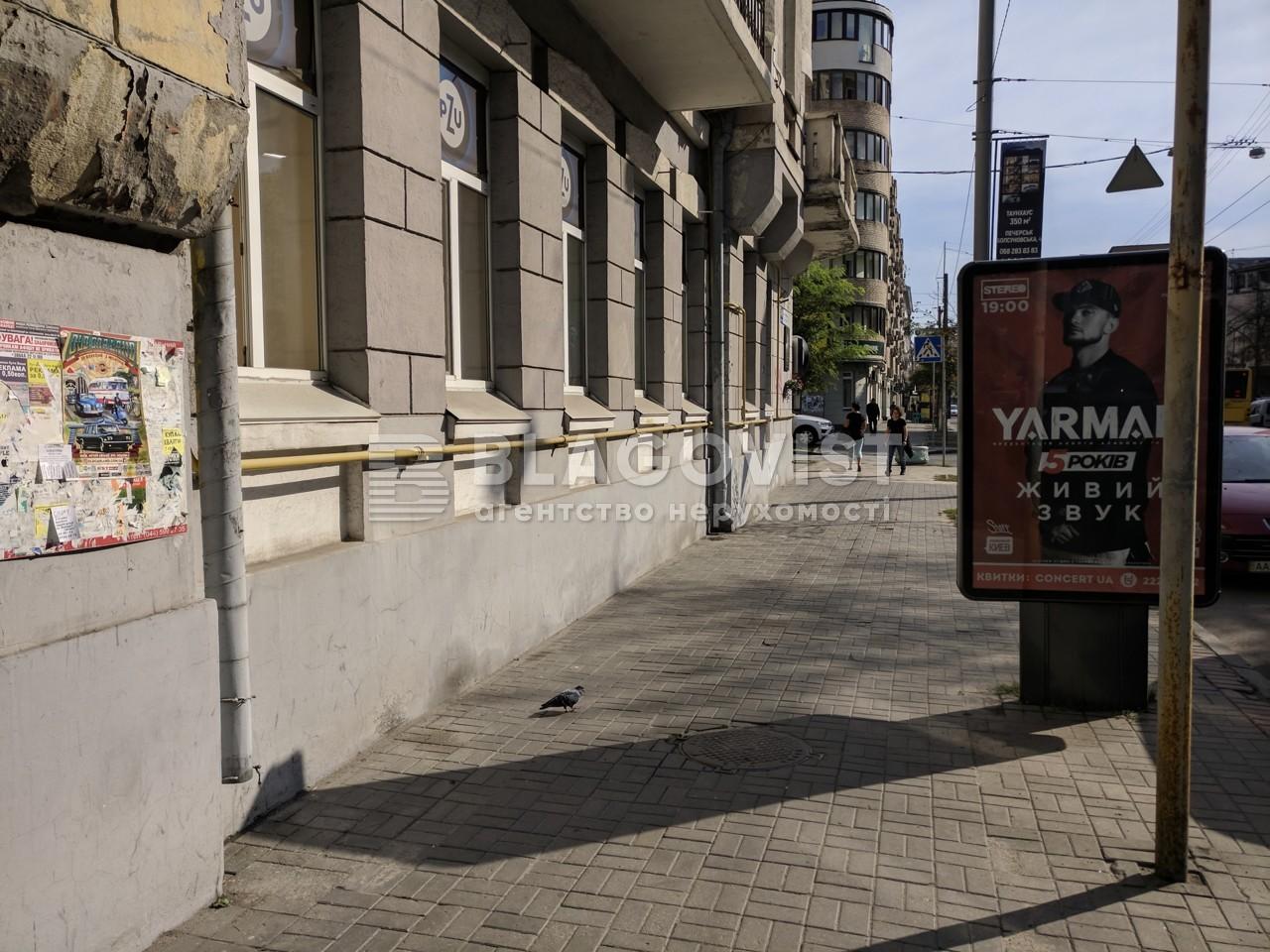 Нежилое помещение, D-33096, Сечевых Стрельцов (Артема), Киев - Фото 7