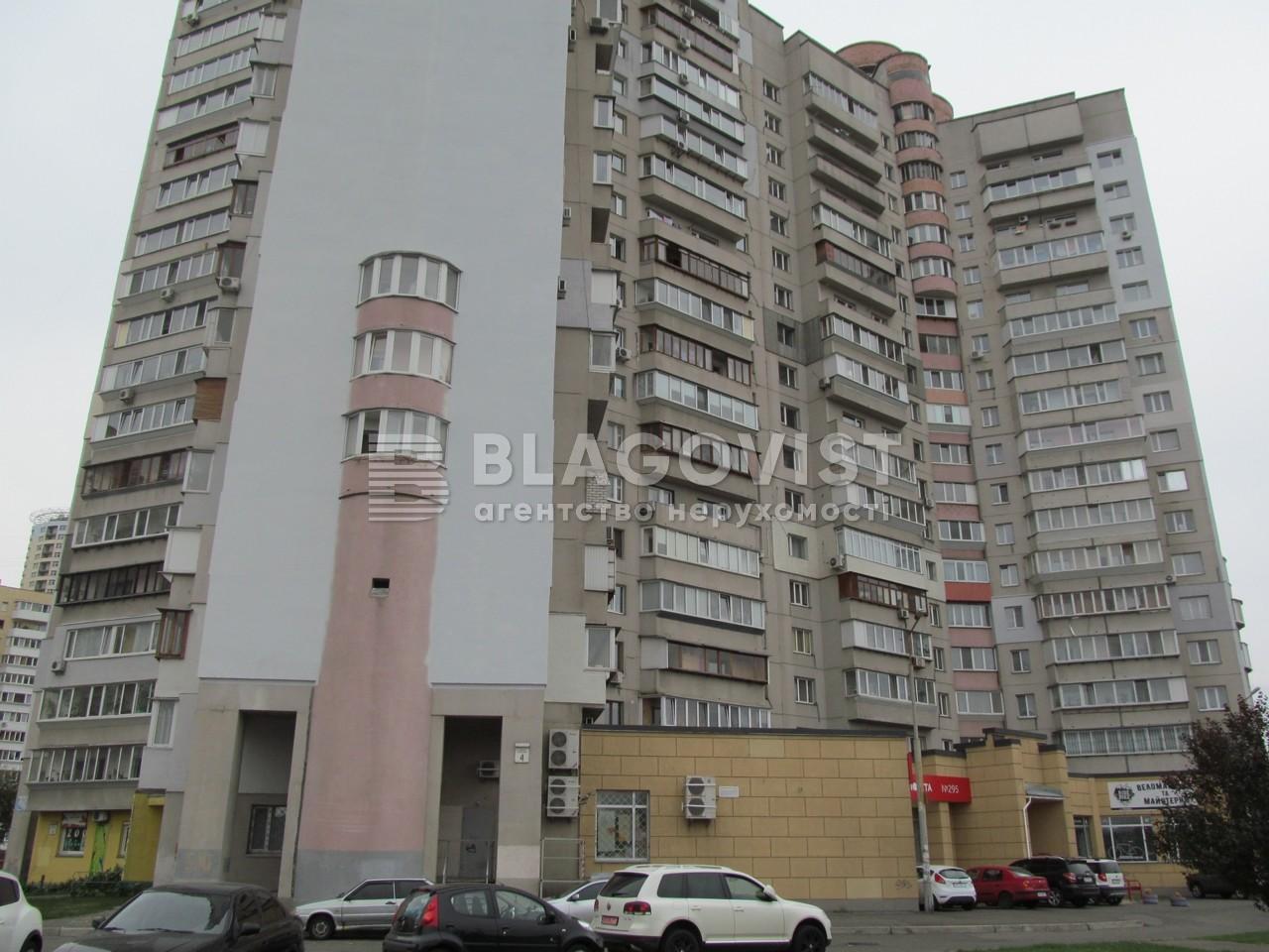 Нежилое помещение, Бальзака Оноре де, Киев, E-13017 - Фото 12