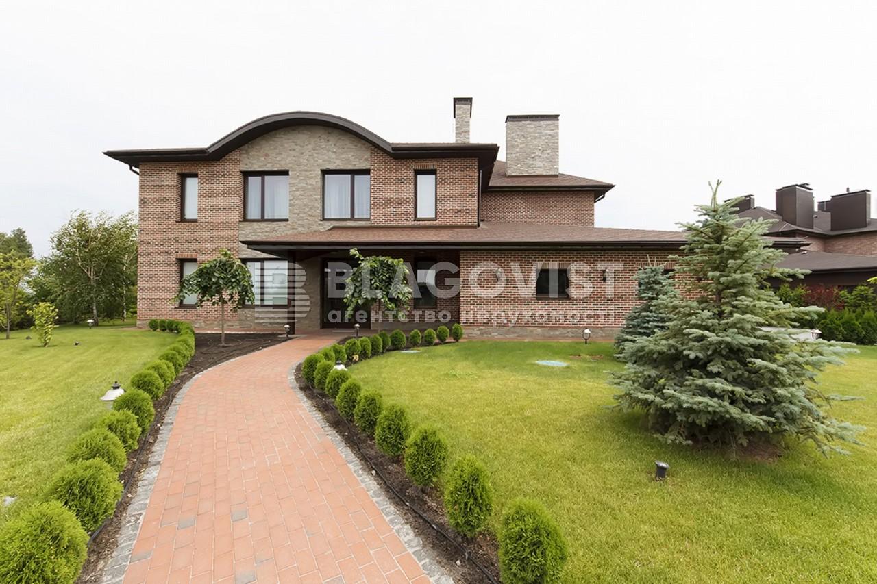Дом C-104383, Романков - Фото 2