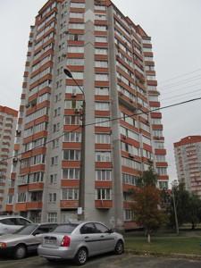 Квартира Красноткацкая, 16б, Киев, D-22985 - Фото 16