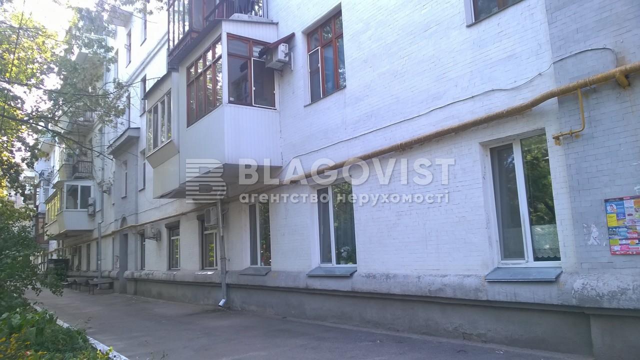Офіс, M-33019, Раєвського М., Київ - Фото 1