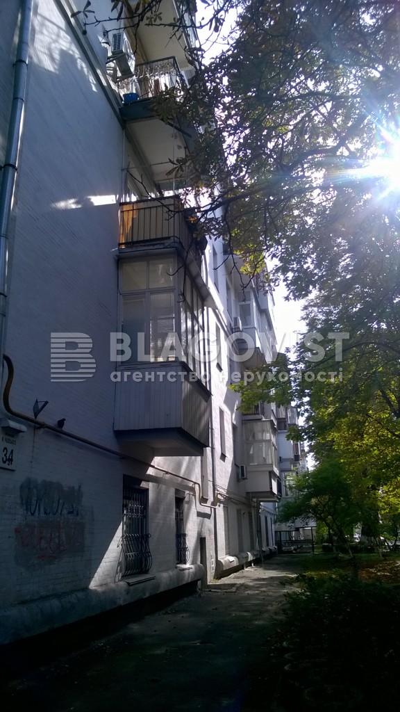 Офіс, M-33019, Раєвського М., Київ - Фото 2