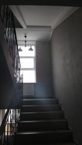 Квартира Гостинная, 3, Киев, F-38744 - Фото 13