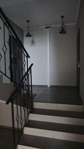 Квартира Гостинная, 3, Киев, F-38744 - Фото 14