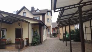 Квартира Гостинная, 3, Киев, F-38744 - Фото