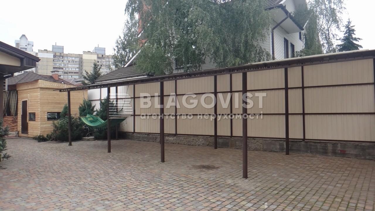 Квартира F-38746, Гостинна, 3, Київ - Фото 16