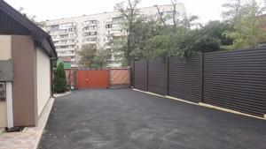 Квартира F-38746, Гостинна, 3, Київ - Фото 15